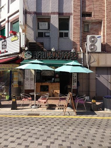 プサンのカフェ