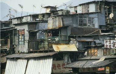 九龍城砦に建てられたバラック